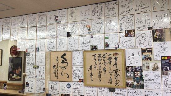 Shunan, ญี่ปุ่น: photo2.jpg