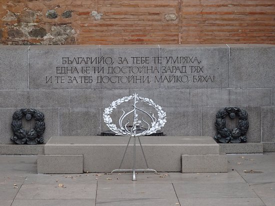 Free Sofia Tour: Monument to the Unknown Soldier