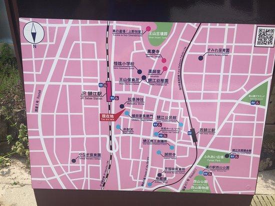 Sabae, ญี่ปุ่น: 松阜神社(まつがおか・じんじゃ)