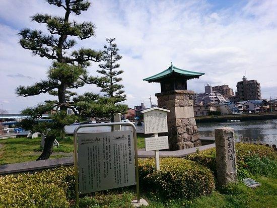 Atsutaminato Yajoto
