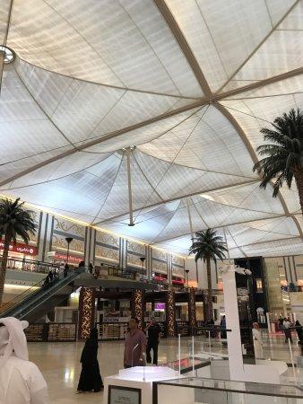 Al Jubail, Saudi Arabia: Galleria Mall