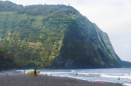 Viagem de um dia para a Ilha Grande...