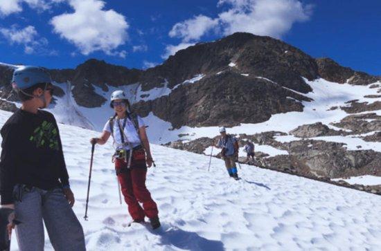 Randonnée du glacier de Whistler