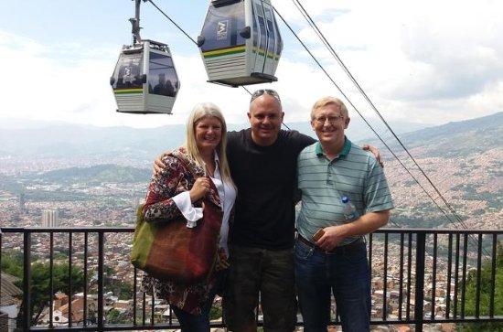 Medellin City Walking Tour pluss...