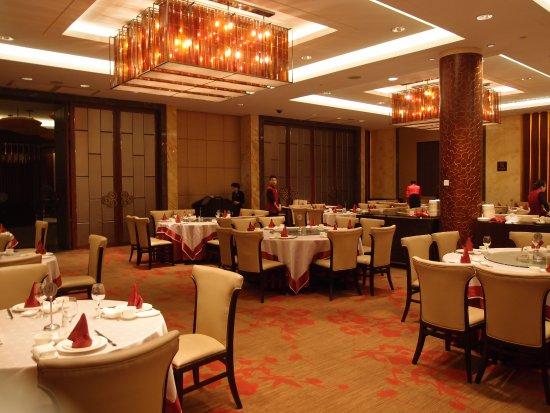 Shaoxing, China: 貴賓廳內