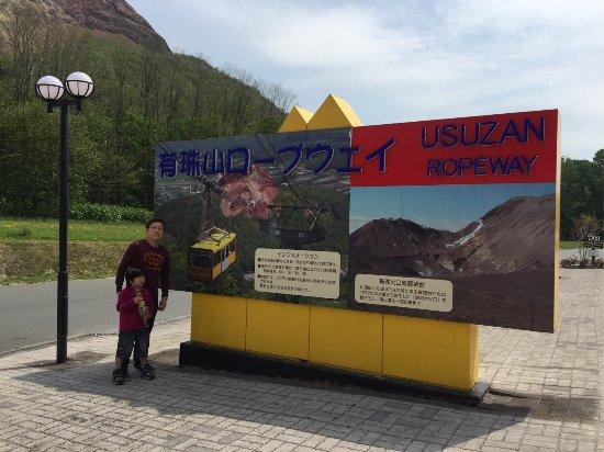 Sobetsu-cho, Japan: 1492835123674_large.jpg