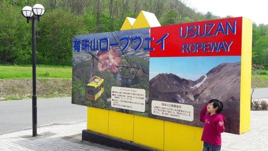 Sobetsu-cho, Japan: 1492835164354_large.jpg