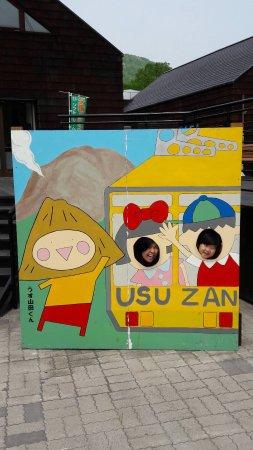 Sobetsu-cho, Japan: 1492835166192_large.jpg