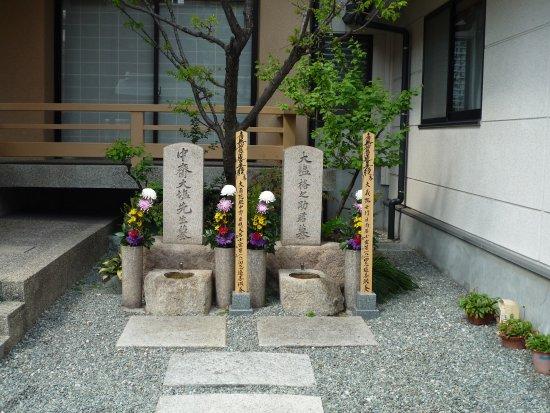 Gravestone of Chusai Heihachiro Oshio