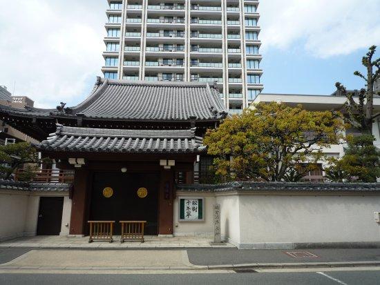 Ogata Koan Tombstone monument