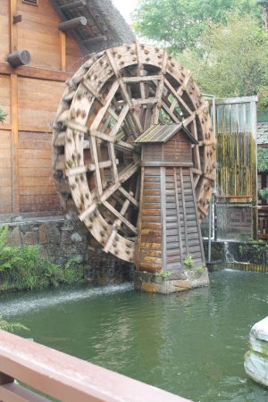 Nan Lian Garden: Water Wheel