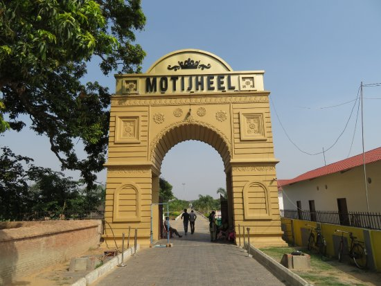 Murshidabad, Indien: New Entrance Gate