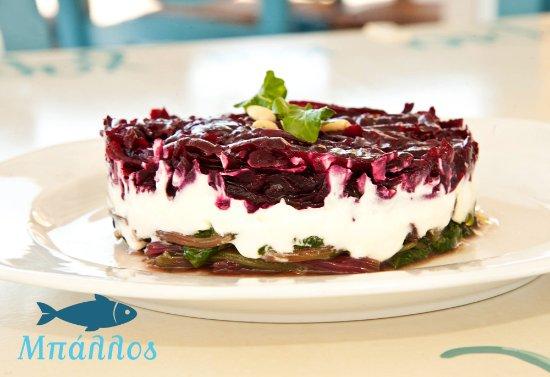 Kionia, Grèce : Τούρτα παντζαριού / Beet salad