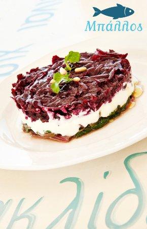 Kionia, Grecia: Τούρτα παντζαριού / Beet salad