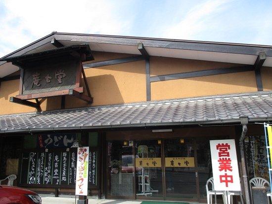 Yoshioka-machi Φωτογραφία
