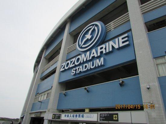 Chiba Marine Stadium: 2017年からzozoスタ