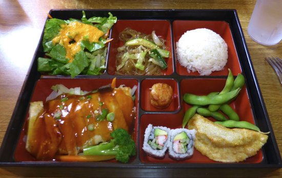 North Adams, MA: A lunch box with chicken teriyaki.