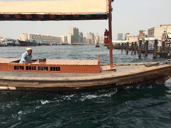 Dubai Creek: photo7.jpg