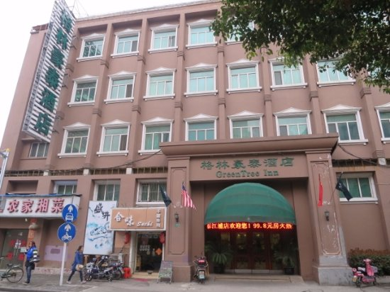 GreenTree Inn Shanghai Jiangpu Business Hotel: 建物はまぁそれなりに立派