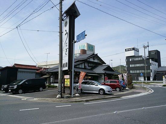 Toki 사진