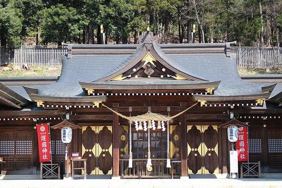 Fukushima Gokoku Shrine