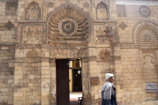 Gray Mosque (El-Aqmar Mosque): Early and unusual decorated façade