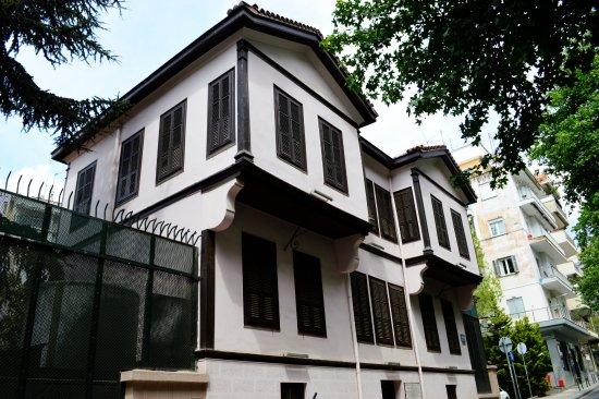 Ataturk Museum