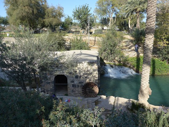 Beit She'an, Ισραήλ: Historical Mill