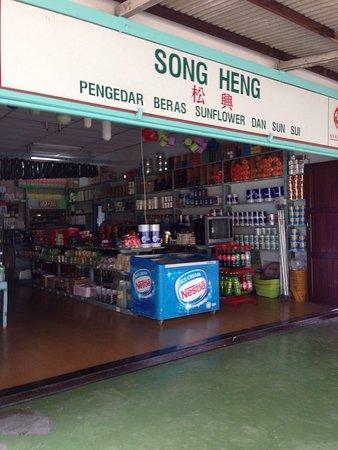 Selangor, Malasia: photo2.jpg