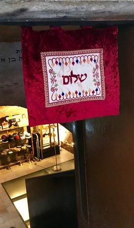 Main Synagogue: Old Synagogue