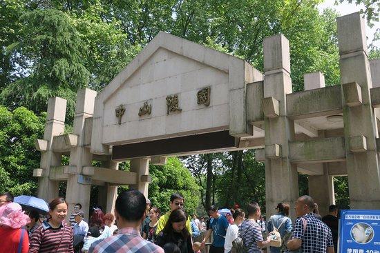 Nanjing, China: 陵園ゲート