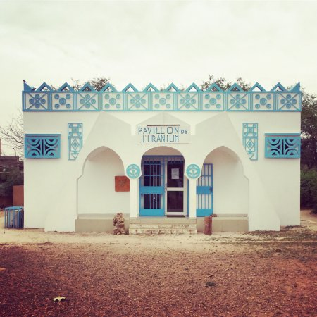 National Museum of Niger (Musee National du Niger): Museum