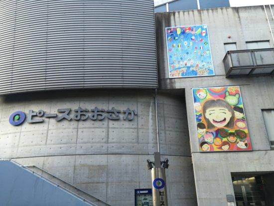 Peace Osaka