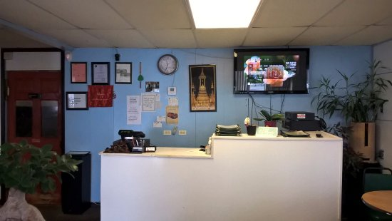 Utica, NY: The simple front desk.