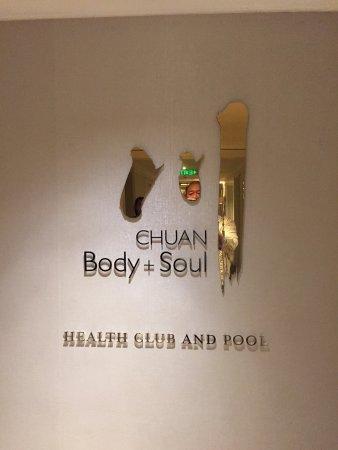 Chuan Spa: photo0.jpg