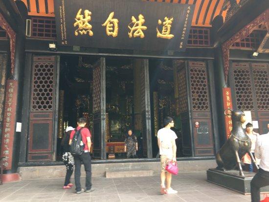 Xinjin County, China: photo5.jpg