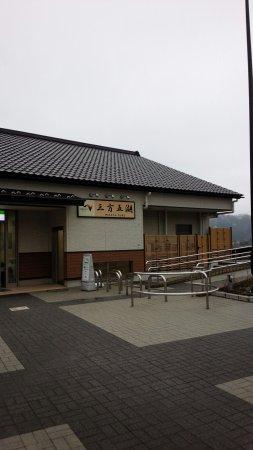 Wakasa-cho, Japan: IMG_20170409_151818_large.jpg