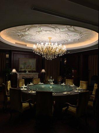 Bund Garden Hotel: photo2.jpg