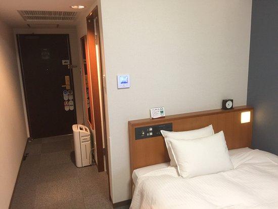 Richmond Hotel Miyazaki Ekimae: photo1.jpg
