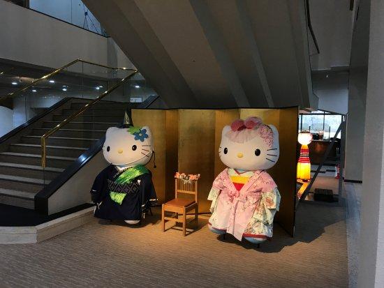 Zao-machi, اليابان: こんなところにもキティーちゃん