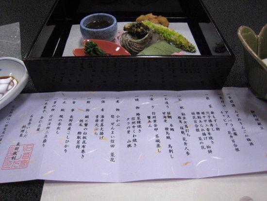 Achi-mura, Japan: 夕食のメニュー