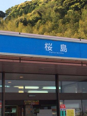 Aira, Japan: photo0.jpg