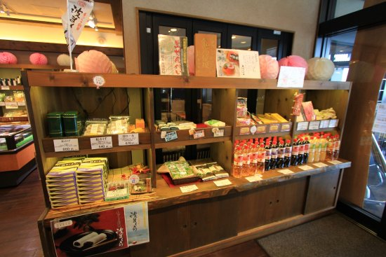 Handa, Japan: お土産屋さん