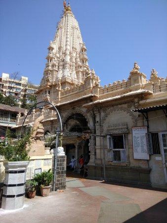 Babulnath Temple : IMG_20170423_102438_large.jpg