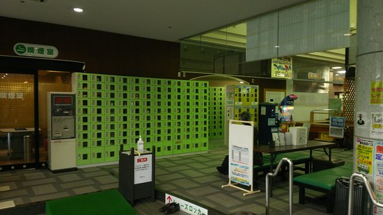 Shiojiri, Japão: 入口、ロッカー