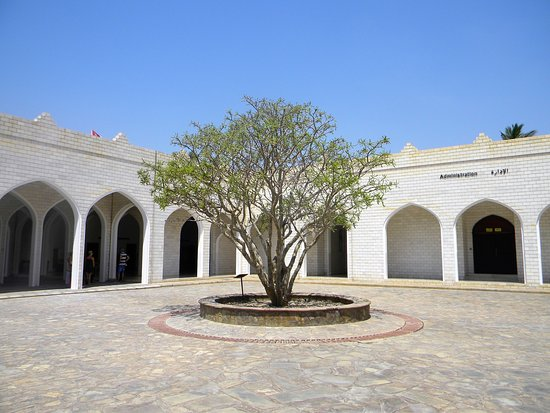 Museum of the Frankincense Land