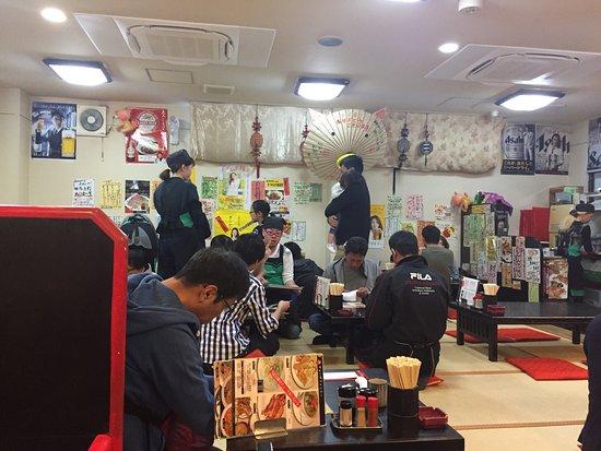 Γιοκαϊτσι, Ιαπωνία: photo2.jpg