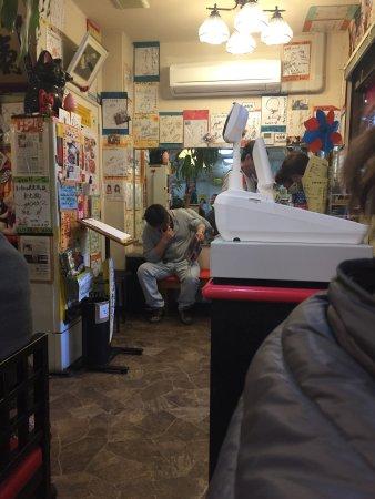 Γιοκαϊτσι, Ιαπωνία: photo3.jpg