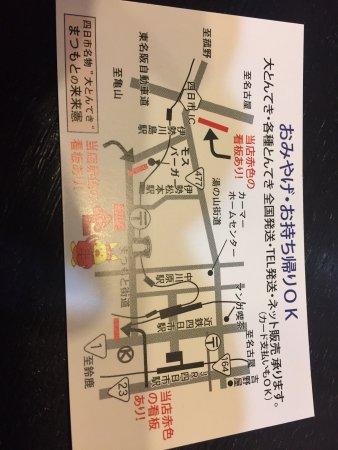 Γιοκαϊτσι, Ιαπωνία: photo5.jpg
