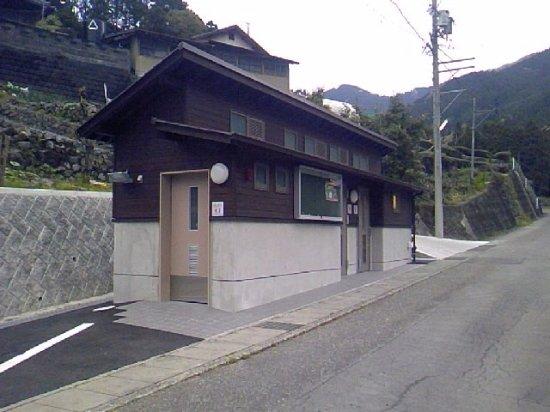 Osawa Engawa Cafe